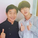 Jin with Lee Yeon-bok Instagram Nov 11, 2017