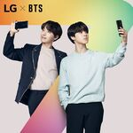 J-Hope and Jimin LG