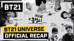 BT21 Universe S2 Special
