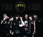 2 Cool 4 Skool ORUL82 Front