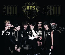 2 Cool 4 Skool ORUL82 Front