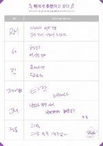 BTS Festa Step 2 (12)