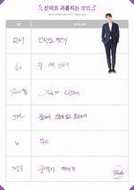 BTS Festa Step 2 (3)