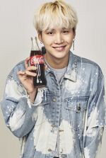 Suga Coca Cola Korea (1)