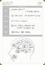 BTS Festa 2017 J-Hope Profile (4)