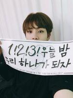 Jin Twitter March 12, 2017