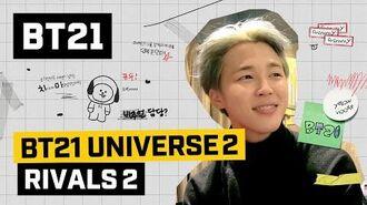 BT21 BT21 UNIVERSE 2 EP.07 - RIVALS 2