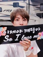 Jin Twitter Sep 16, 2018 (1)
