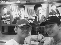 V and Park Seo Joon Instagram August 14, 2017