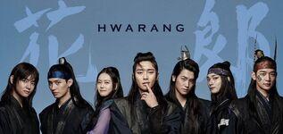 Hwarang Teaser Poster