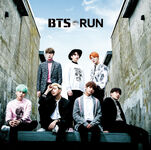 Run Japan Single Limited Edition