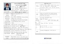 BTS Festa 2014 Jungkook Profile