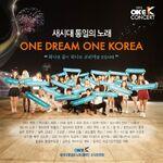 One Dream One Korea Cover