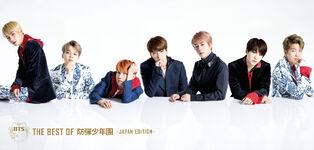 The Best of Bodan Shonendan Japan Luxurious Editon