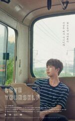 Rap Monster Love Yourself Teaser Poster