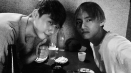 V and Park Seo Joon Twitter August 14, 2017