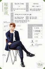 BTS Festa 2017 Rap Monster Profile (1)