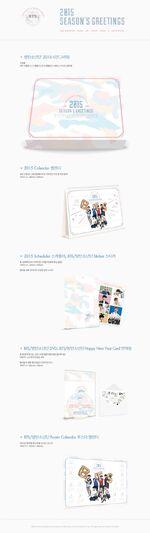 BTS Season Greetings 2015 (1)