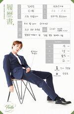 BTS Festa 2017 Jin Profile (1)