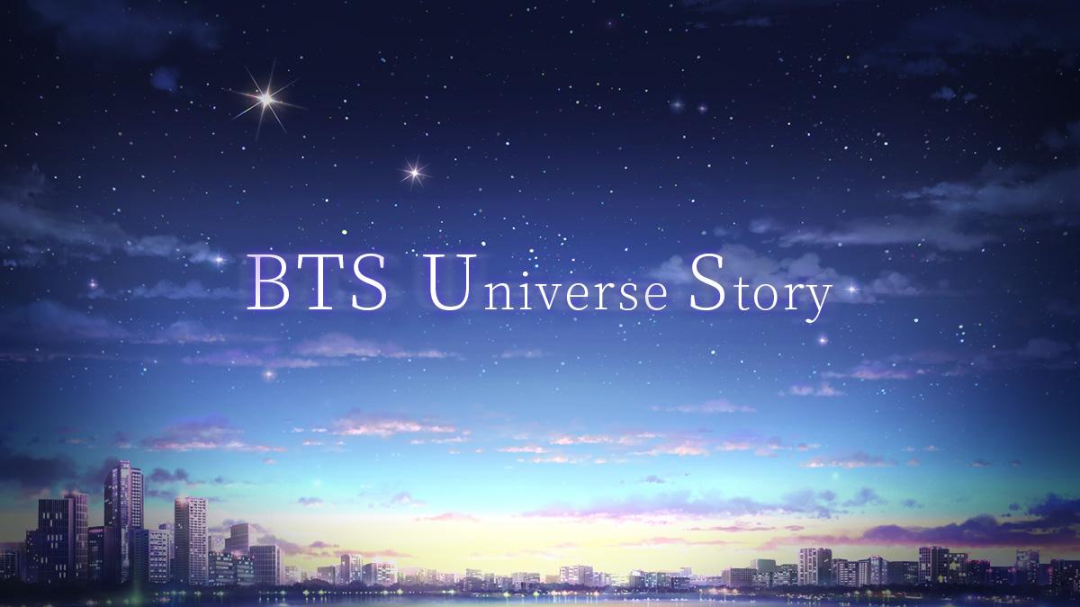 BTS Universe Story Teaser