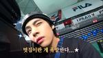 Run BTS Ep 101 DC