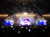 BTS Official Twitter Jan 14, 2018 (2)