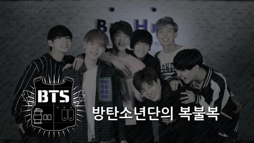BTS: Lucky Draw   BTS Wiki   FANDOM powered by Wikia