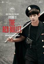 The Red Bullet V