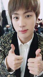 Jin Twitter Jan 14, 2017