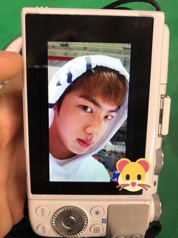 File:Jin Twitter Jan 16, 2017.jpg