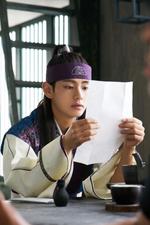 Kim Taehyung Hwarang 6