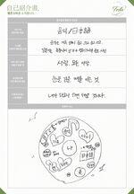 BTS Festa 2017 Rap Monster Profile (4)