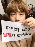 Jin 32