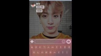 BTS WORLD A new message has arrived!