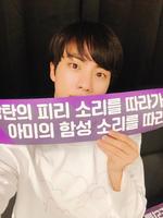 Jin Twitter Jan 13, 2018 (2)