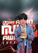 Jin Twitter Dec 14, 2018 (1)