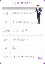 BTS Festa Step 2 (9)