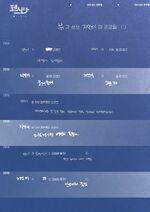 BTS Profile (24)