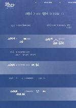 BTS Profile (28)
