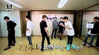 BTS in NAVER STAR CAST 방탄소년단의 복불복 1