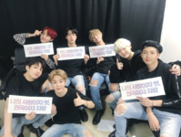 BTS Official Twitter Dec 8, 2017 (1)
