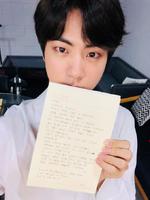 Jin Twitter Dec 4, 2018
