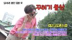 Run BTS Ep 106