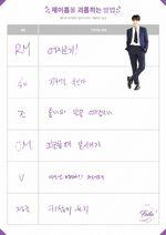 BTS Festa Step 2 (1)