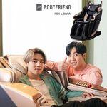 Jimin and Jungkook Bodyfriend June 2020