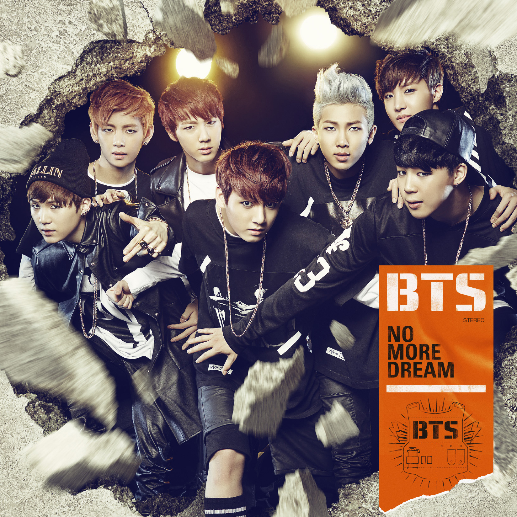 NO MORE DREAM -JAPANESE VER.- TYPE-B(+goods)(