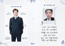 BTS Profile 2020 (4)