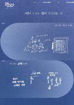 BTS Profile (30)