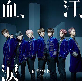 Blood Sweat & Tears (Japanese Single) | BTS Wiki | FANDOM