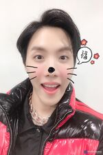 J-Hope Happy New Year's Day 2019